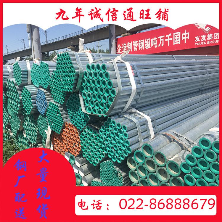 供应钢塑镀锌管 复合镀锌钢塑管 天津镀锌衬塑管钢厂家