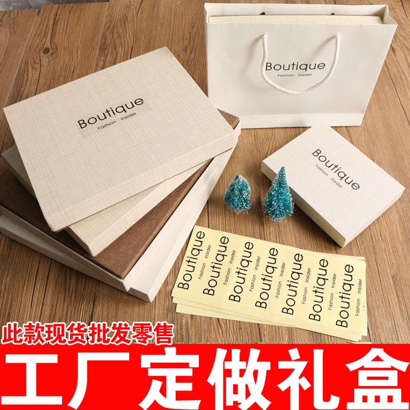 围巾丝巾包装礼盒定制 可定制 固定纸盒 超硬单面白灰纸板