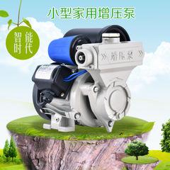 小型增压自吸泵 封闭式叶轮 电动冷热水