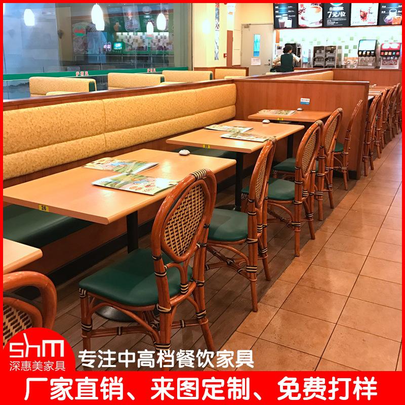 北欧实木餐桌快餐奶茶店实木桌椅厂家