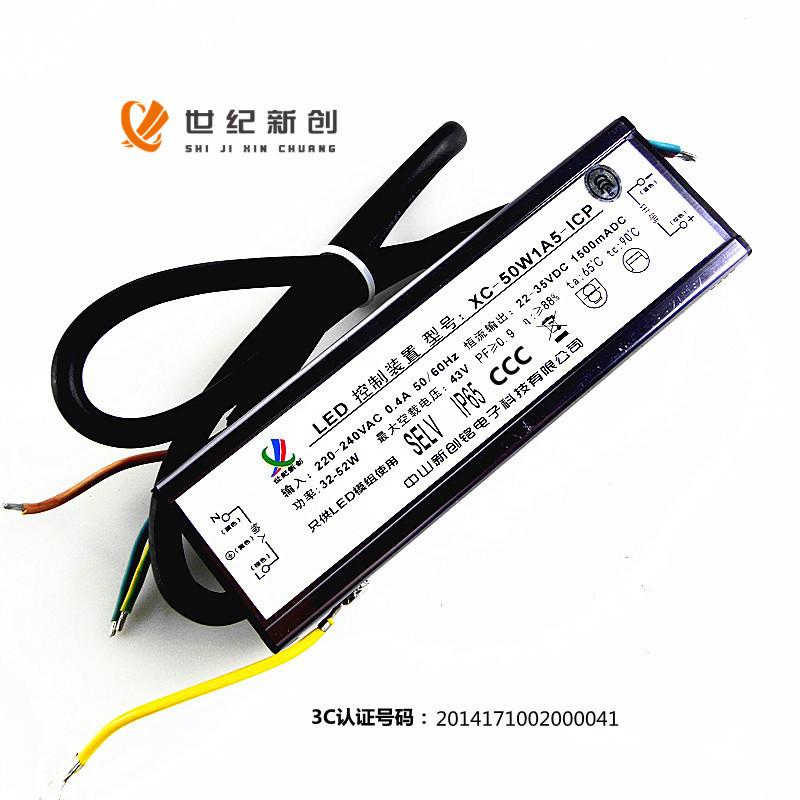 世纪新创50W1A5-ICP系列led电源 世纪新创 恒流源