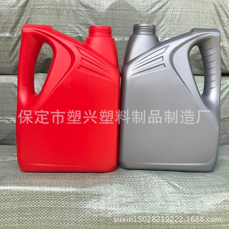 4L防冻液光滑油包装桶固化剂包装桶塑料4公斤容器