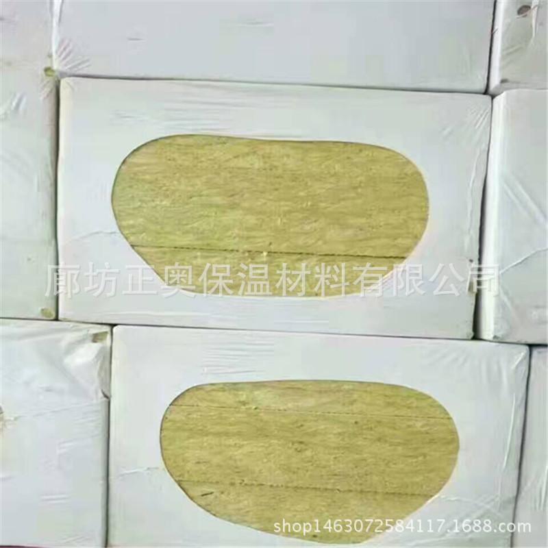建筑外墙岩棉板A级防火保温材料 岩棉 岩棉制品 岩棉及其制品