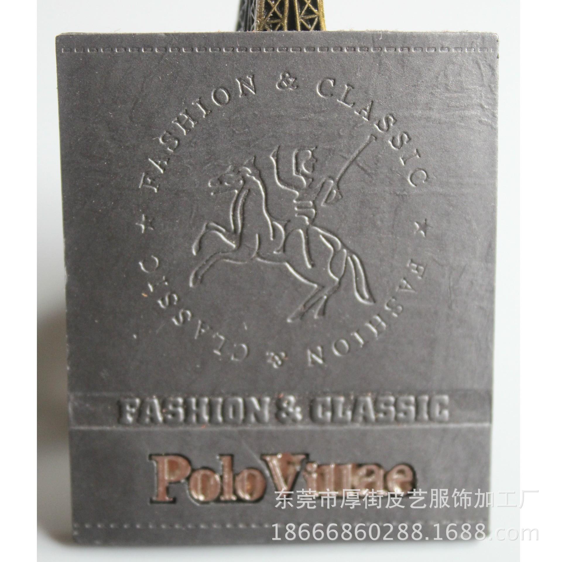 服装牛仔皮标皮牌真皮商标五金皮牌加工定制厂家 巧克力色