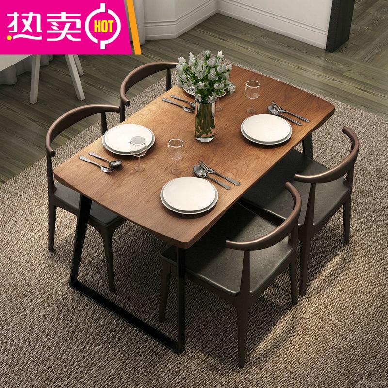 北欧实木餐桌椅组合家具简约铁艺家用餐厅饭桌餐饮桌椅金属桌子 LOGO贴牌