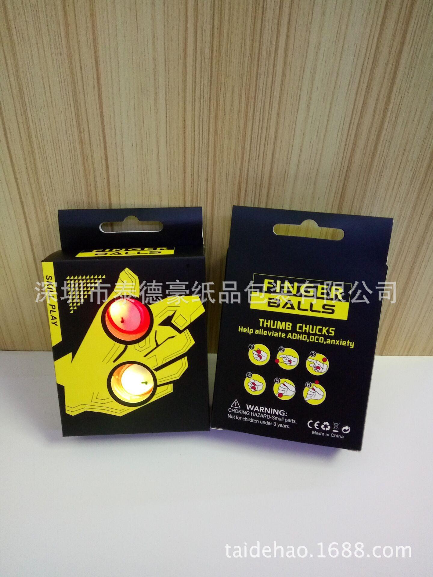 YOYO减压指尖溜溜球七彩灯光悠悠球通明吸塑彩盒包装