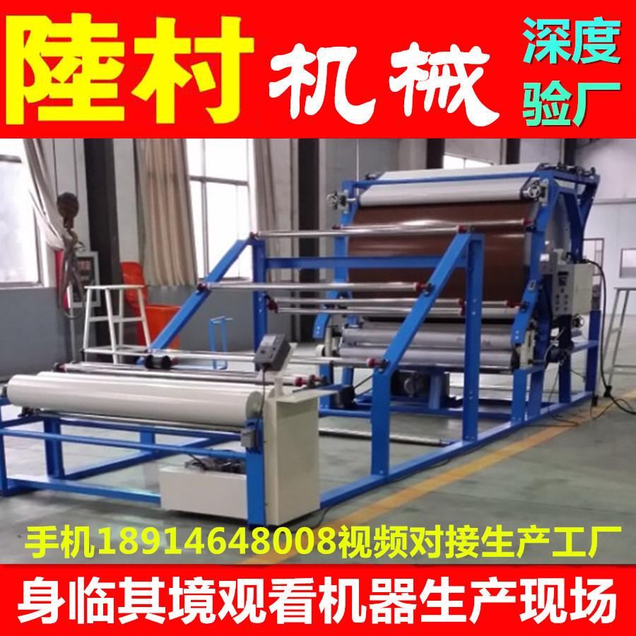 供应亚克力水胶天然白乳胶复合机 粘合机 粘合设备 全自动