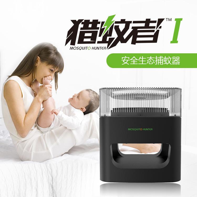 猎蚊者商用半户外灭蚊灯灭蚊器零售电子捕蚊机孕妇婴儿厂家直销