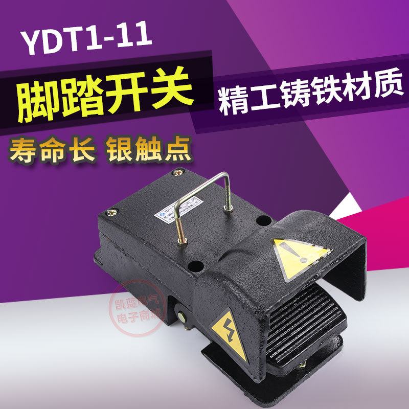 YDT1-11 机床设备