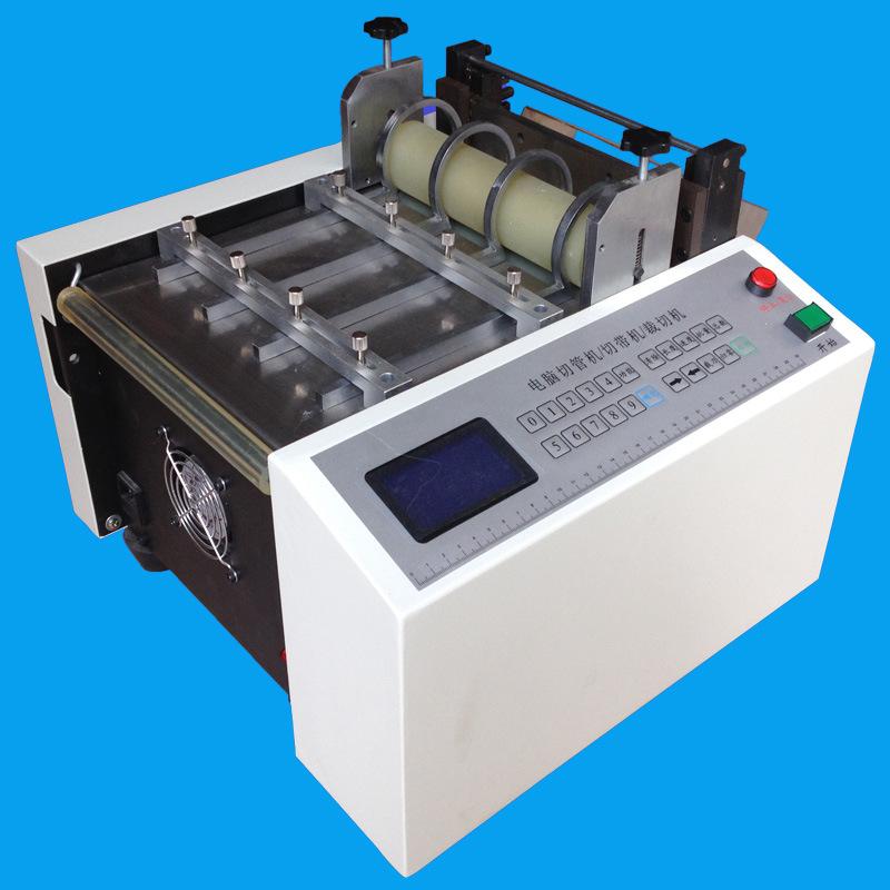 横切机无纺布横切机塑料薄膜横切机纸张横切机不干胶裁切机