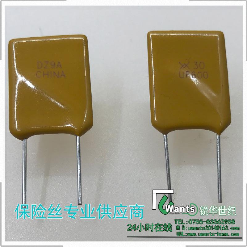 2引脚插件扁平状方块PPTC30V-6A uadmit 保险丝 贴片式