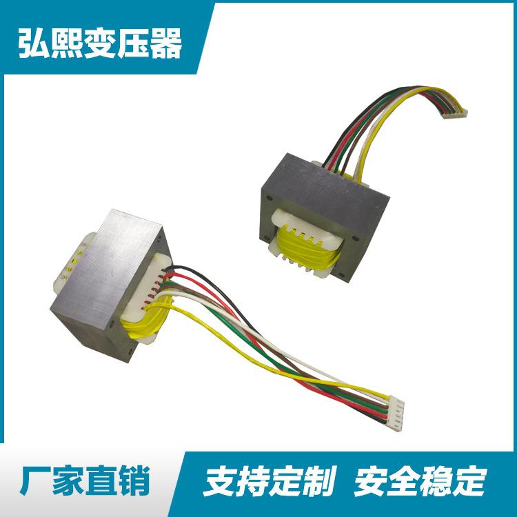 550W自耦变压器全铜电源交流低频小型隔离变压器 开放式 油浸自冷式 EI型
