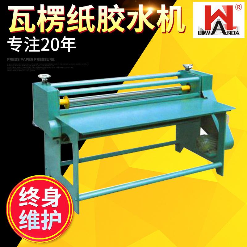 瓦楞纸胶水机 力万达 胶水机 瓦楞纸箱,烟 一年保修
