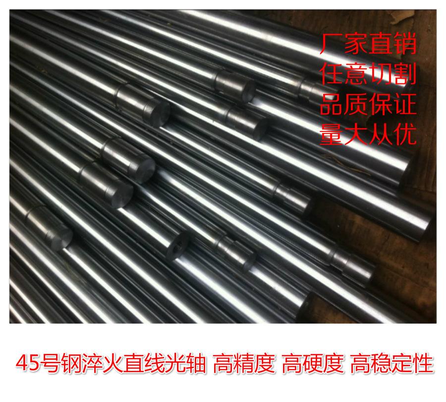 厂家直销镀铬直线光轴导轨活塞杆圆柱导柱导套轴承座 WDS