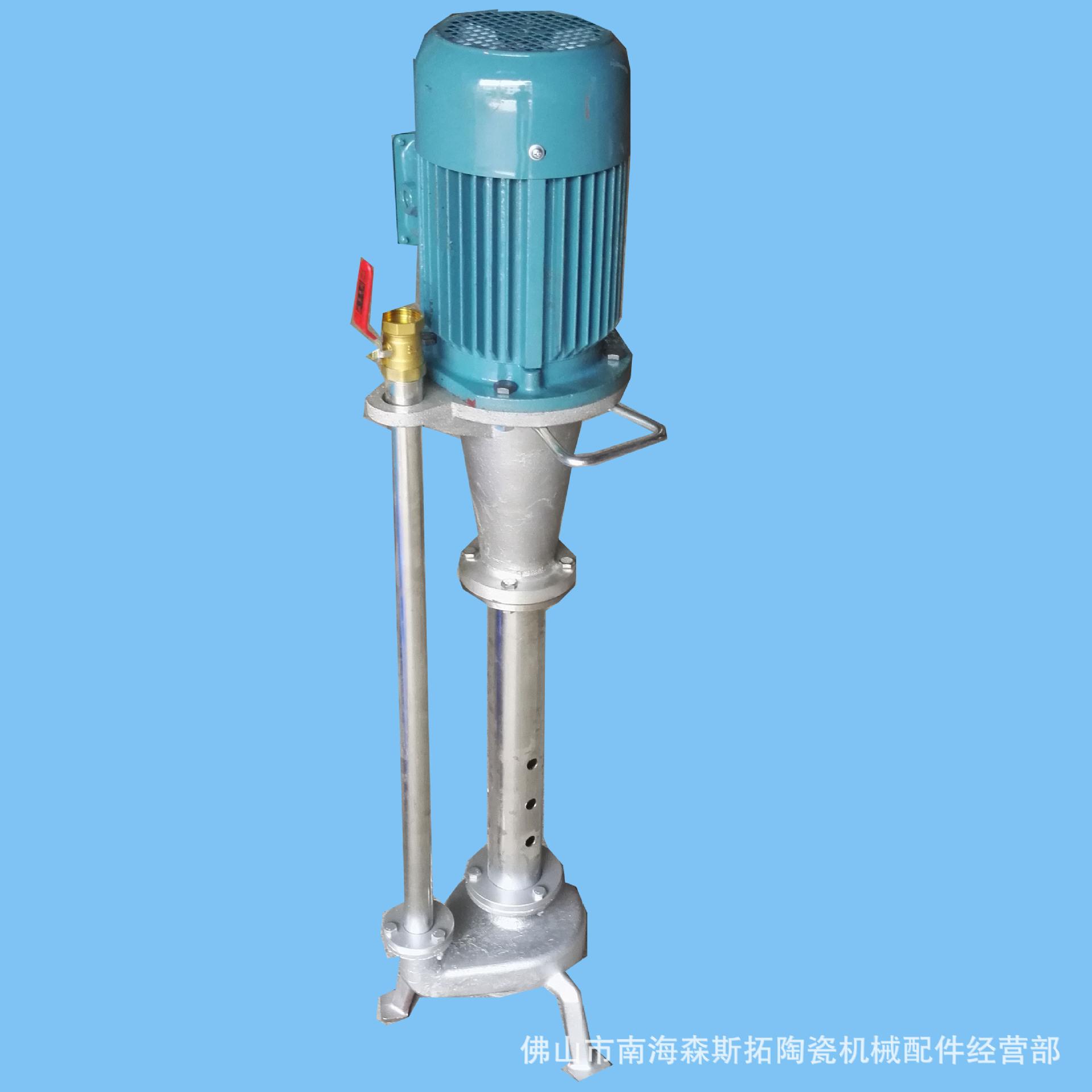 厂家专业生产优质陶瓷机械配件 生产线 SCT 抽釉料