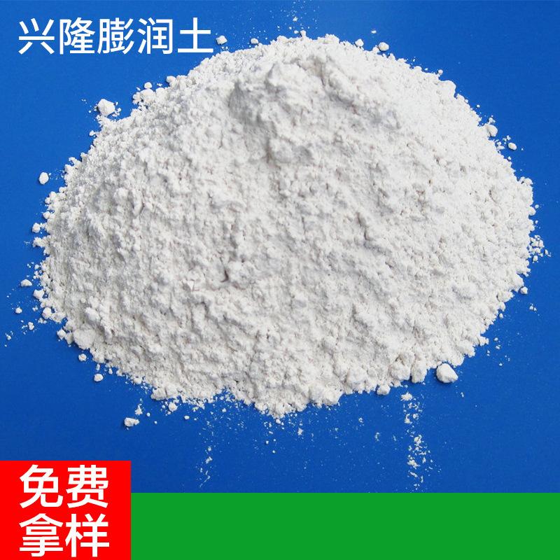 潍坊活性白土高效脱色剂免费拿样 活性白土用