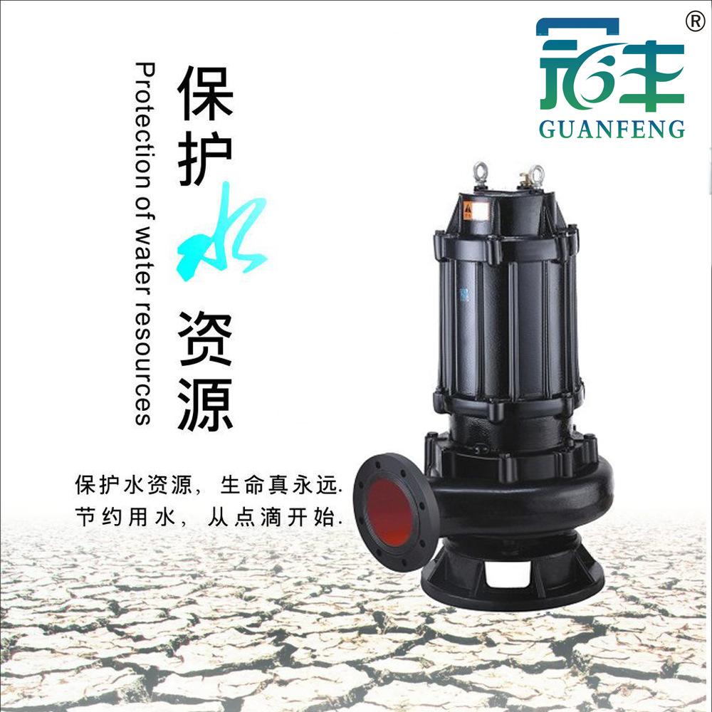 供应QW50-20-15-1 无泄露 排污泵 污水泵、杂质泵 边立式
