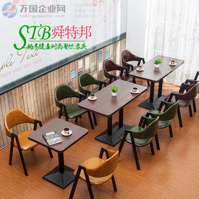复古铁艺咖啡厅茶餐厅餐桌椅组合