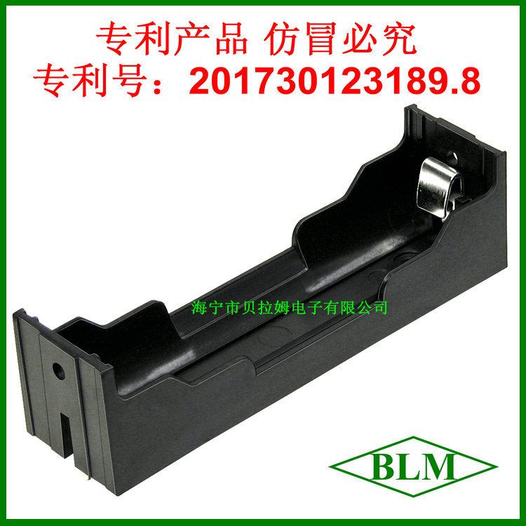 单节18650插针电池 贝拉姆 ROHS