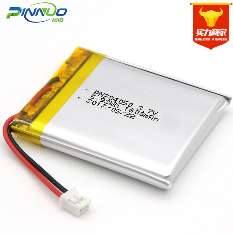 聚合物锂电池PN704050-1600mAh通过各种认证 PINNUO/品诺 随身听