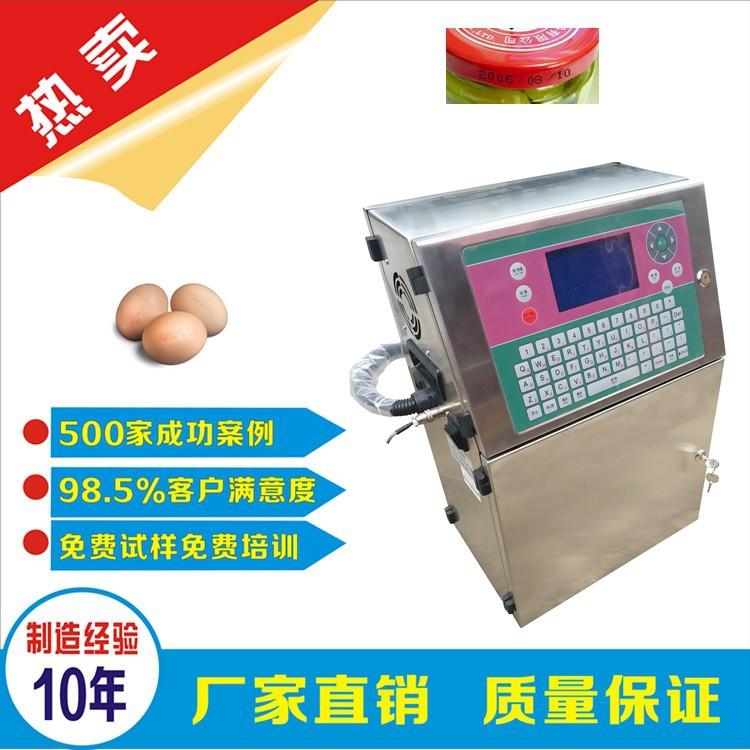 厂家消费消费日期喷码机商标喷码机小字符喷码机色带打码机