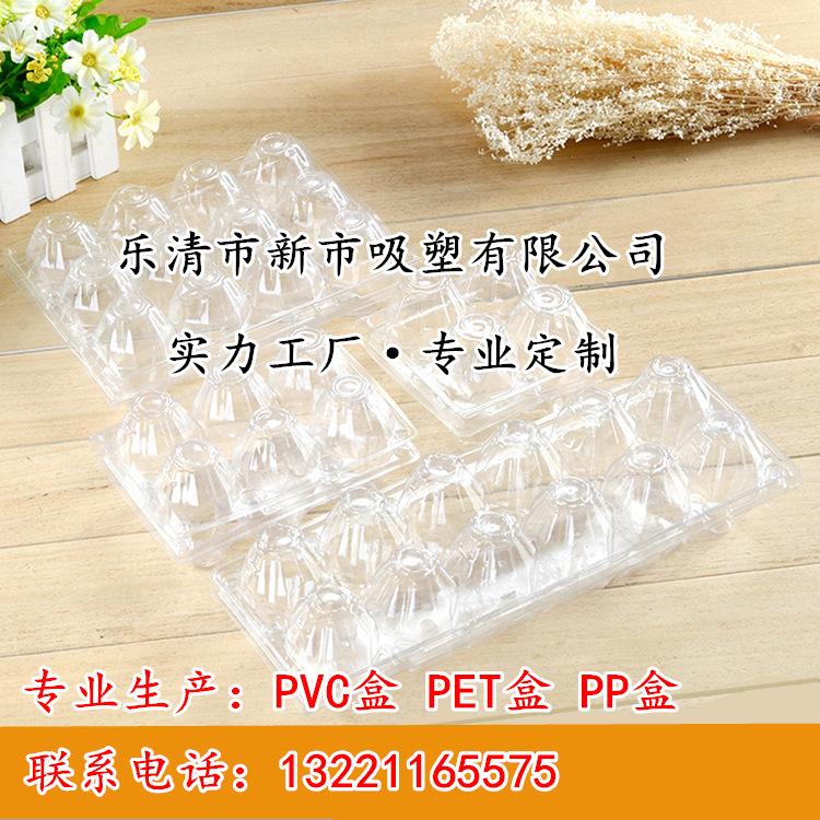 水果果切蛋糕塑料食品级盒子优质PVC吸塑盒 PVC 可定制