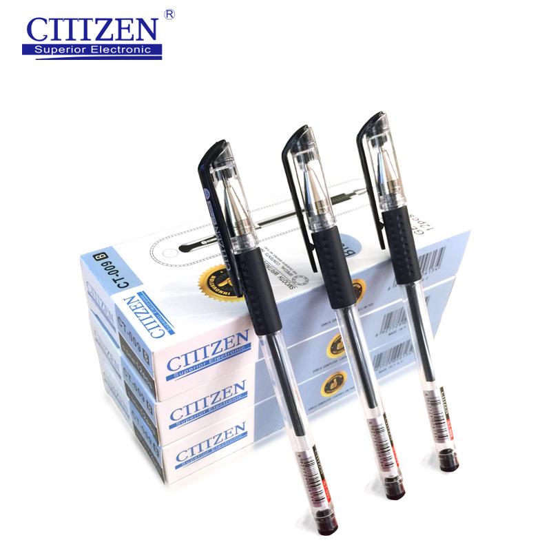 5MM签字笔办公笔办专用品黑色中性笔厂家直销 GTTTZEN