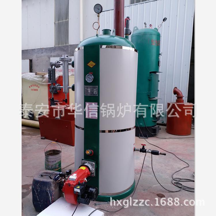 高热效率立式燃气蒸汽锅炉 自然循环锅炉 快装锅炉 室燃炉
