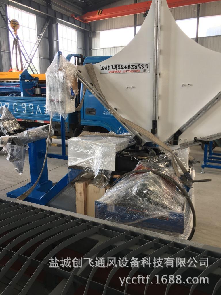 CFKJ-1500螺旋风管机 钢带型螺旋风管机