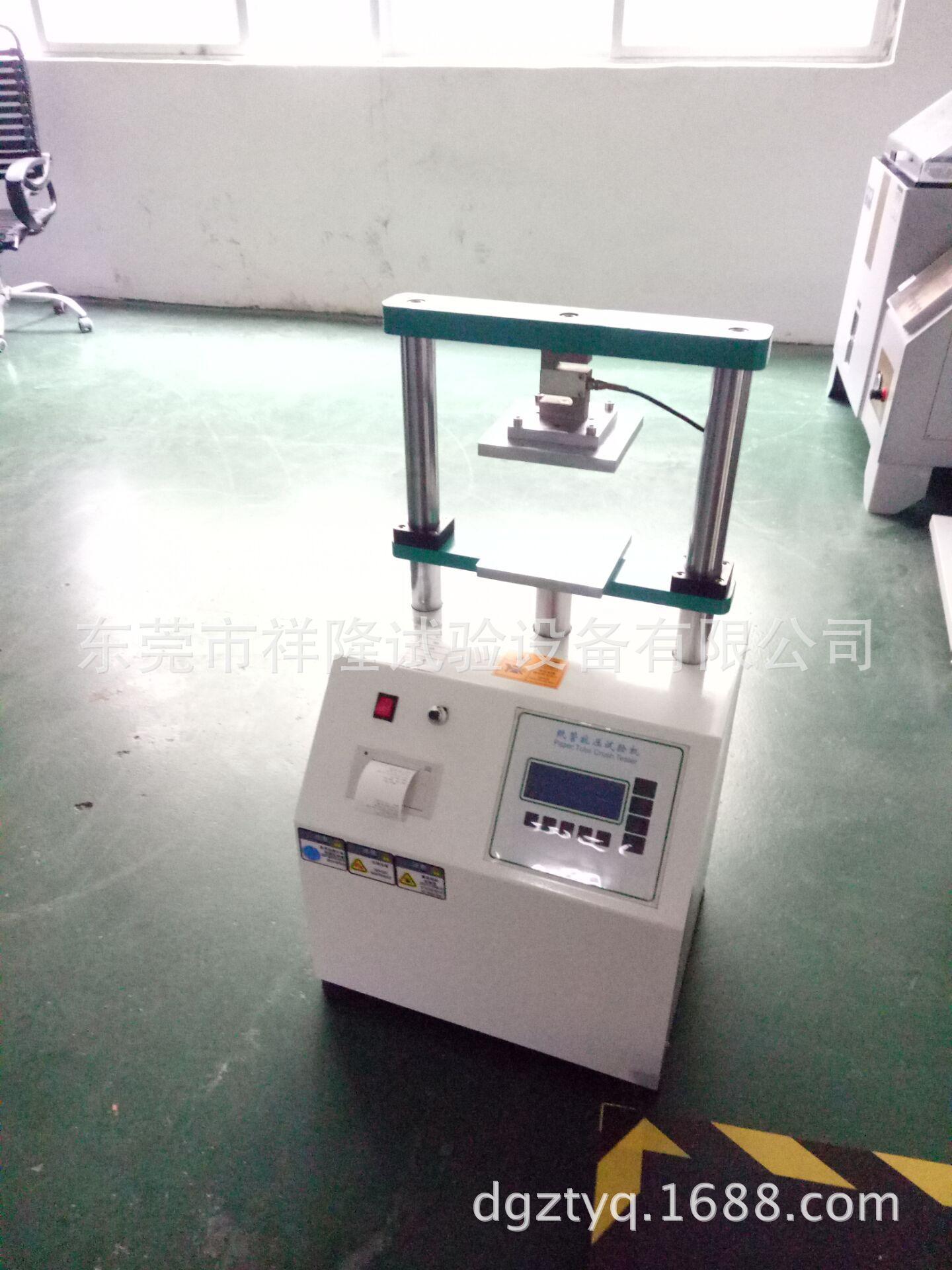 厂家供给电动纸管抗压实验机 数显式压力试验机