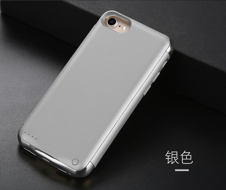超薄苹果7背夹电池6plus手机充电宝iphone6移动电源无