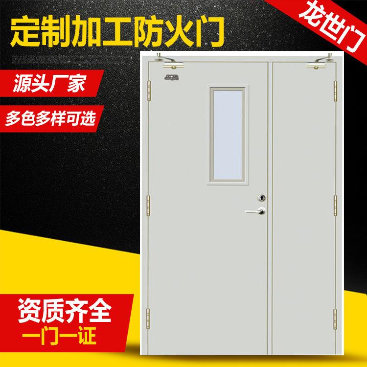 消防通道钢质门定制各种规格防火门 防火门 龙世门 镀锌钢板 防火隔热
