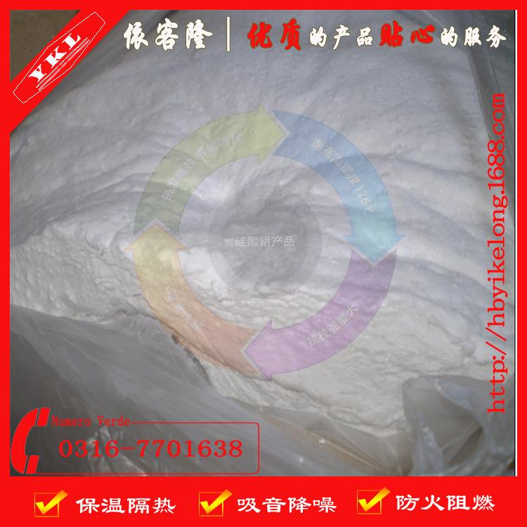 硅酸铝耐火针刺毯纤维毯 硅酸铝耐火纤维毯 依客隆 纤维状