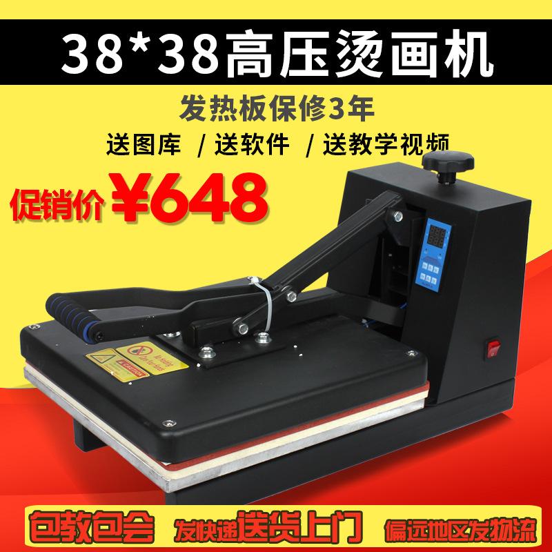 小型创业设备高压烫画机热转印机器个性T恤印花机厂家直销批发