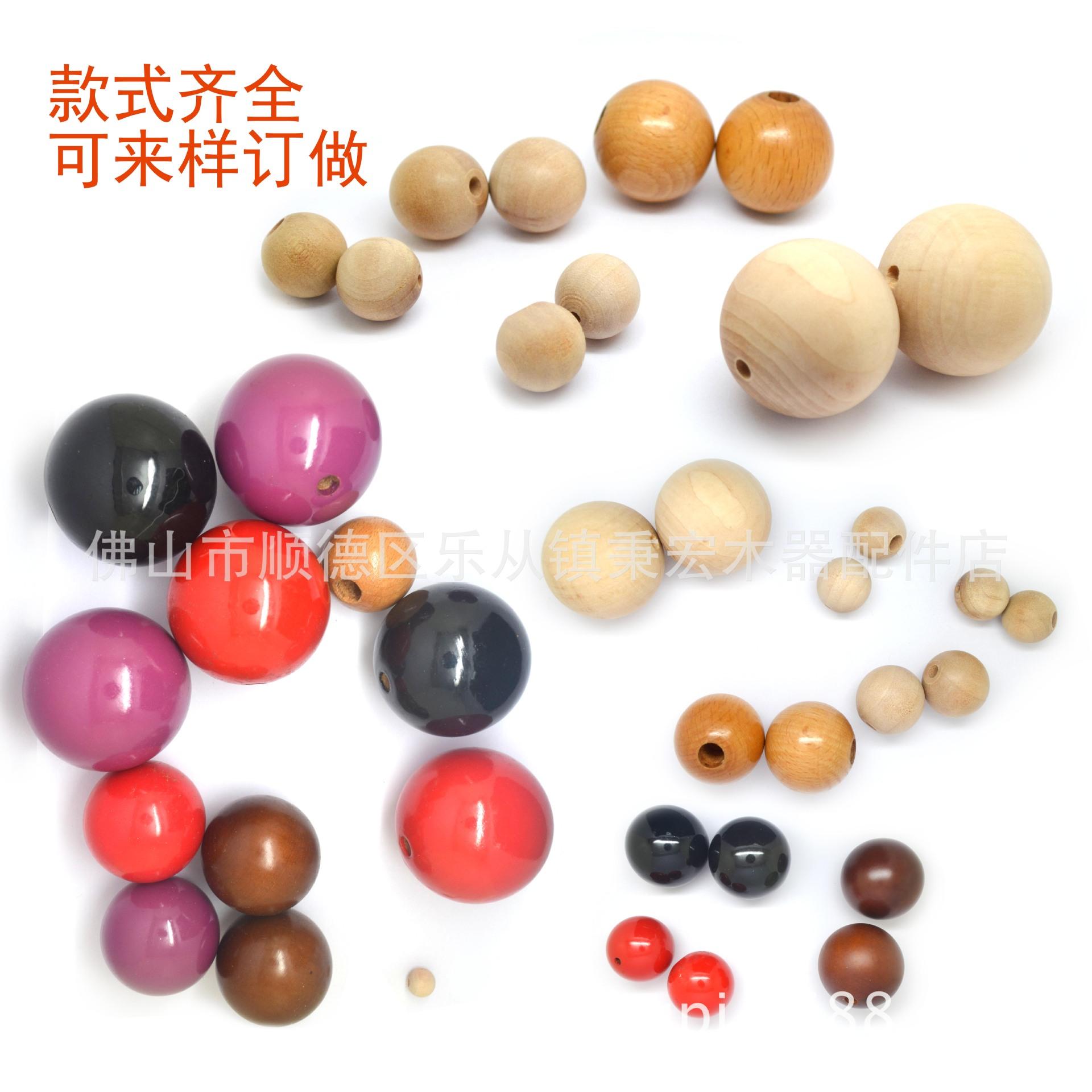 厂家大量供给各种优质圆木珠木圆球规格尺寸颜色可定制