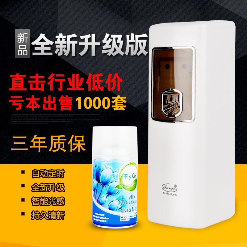 峰洁卫浴空气清爽剂主动喷香机卧室内香薰厕所除臭卫生间香水定时