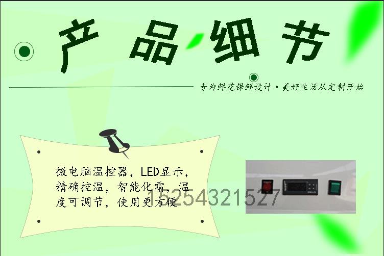QQ图片20170613112834