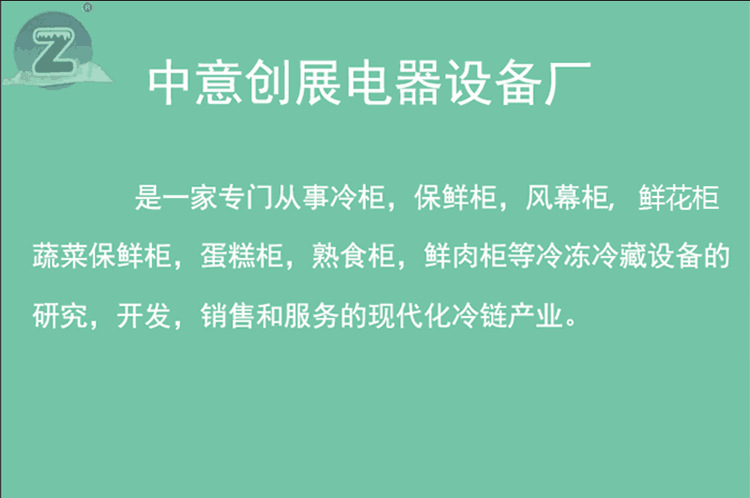 QQ图片20170613145233
