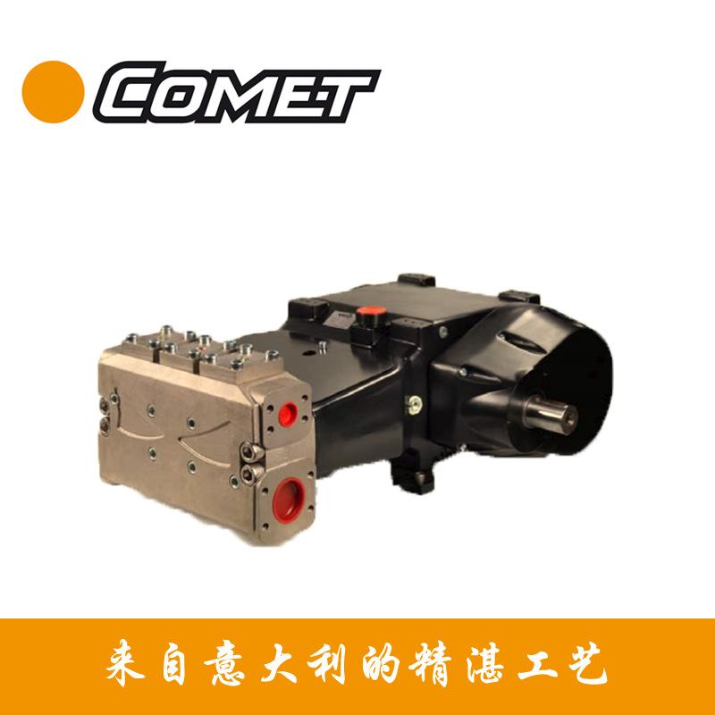 意大利高压柱塞泵MLR系列300L/min 柱塞泵 COMET 高压清洗