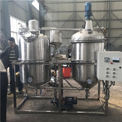 植物油精炼设备 精练设备 大型精炼设备