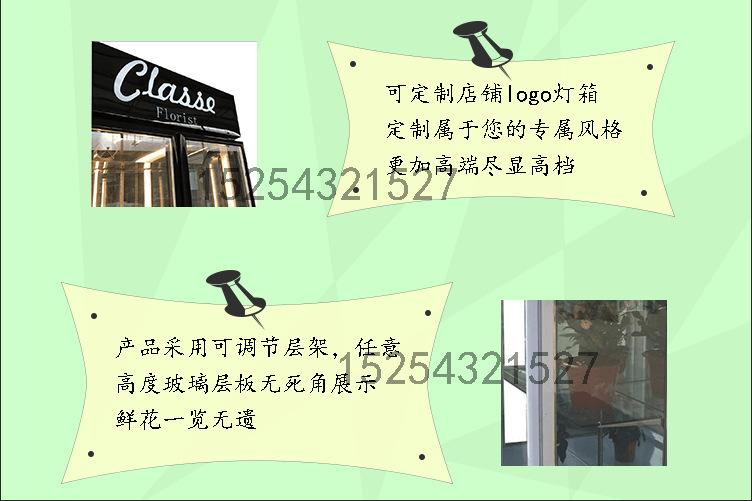 QQ图片20170613112853