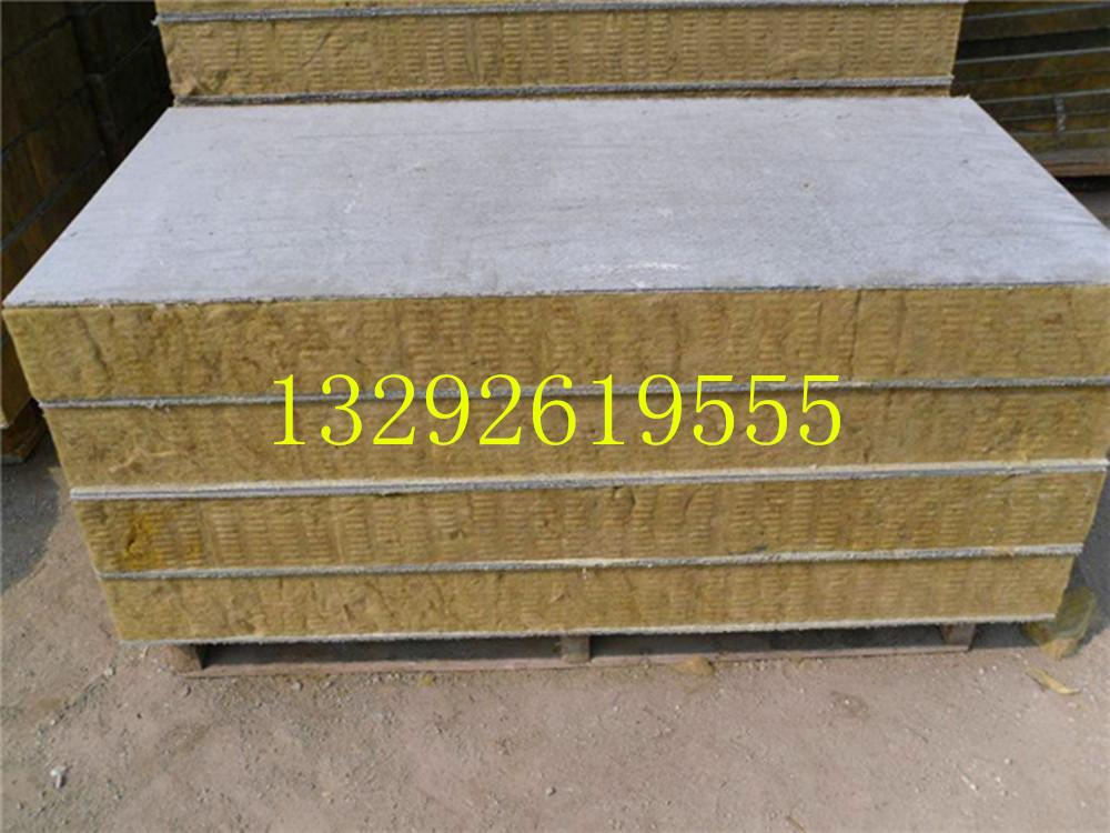 A级外墙岩棉复合保温板 岩棉制品 纤维状 长方形