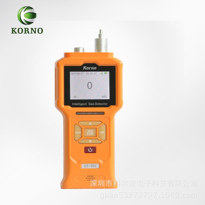 臭氧检测仪GT903-O3便携式厂家直销5PPM实用低浓度臭氧检测