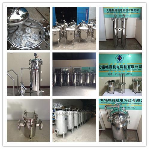 厂家生产滤芯式 管式 袋式过滤器 过滤机 不锈钢过滤器 质保一年
