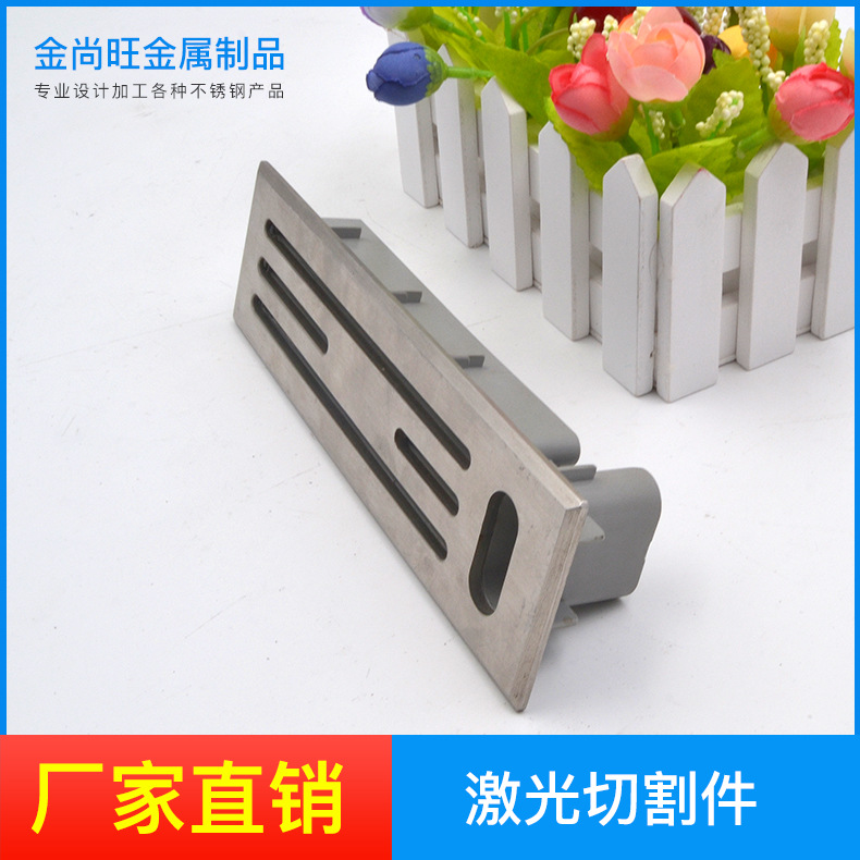 不锈钢板金切割加工 激光切割