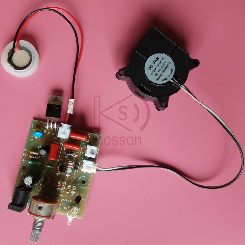 超声波加湿雾化片 压电陶瓷雾化片