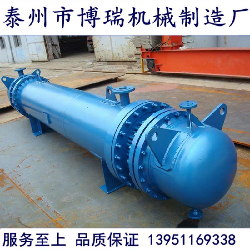 列管式换热器 管式冷却器 壳管式换热器 管壳式冷却器 油冷器