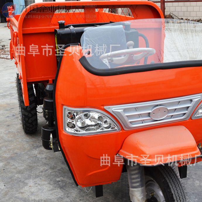 带自卸电动运输车 小型装载机