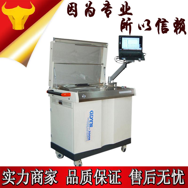 吉大小天鹅集成式农药残毒快检系统GDYN-200M蔬菜农药残留检测