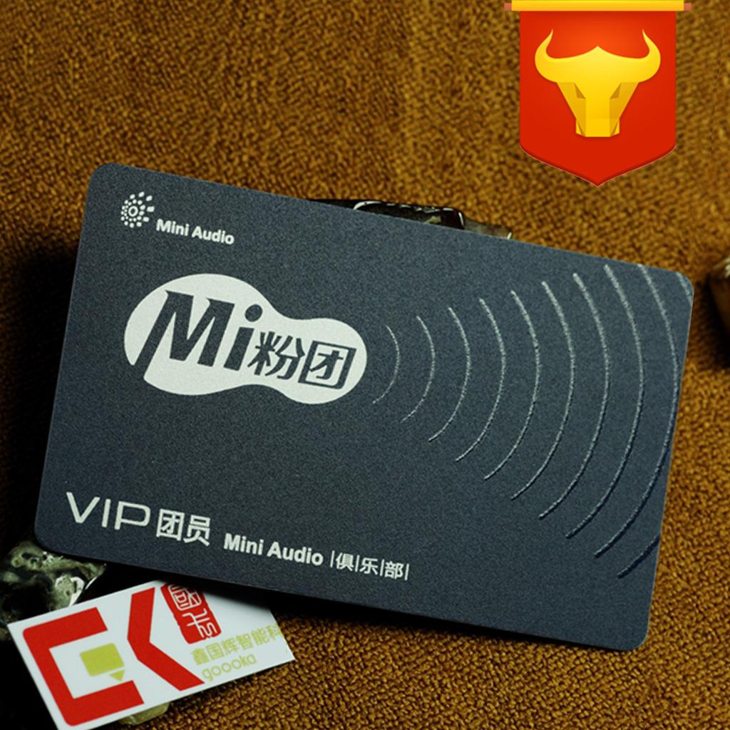 会员卡制造低档VIP卡制造贵宾卡制造IC卡制造厂家直销物美价廉